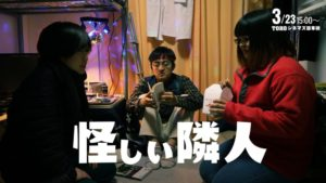 ✨TOHOシネマズ学生映画祭✨グランプリ受賞!!38335