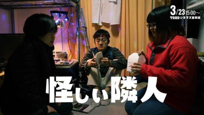 ✨TOHOシネマズ学生映画祭✨グランプリ受賞!!