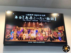 15期生☆進級舞台公演☆初日38801
