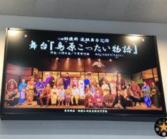15期生☆進級舞台公演☆初日