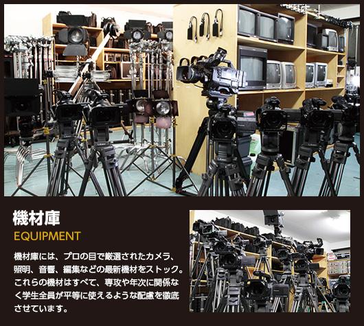 「東京フィルムセンター 機材庫」の画像検索結果