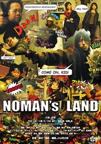 NOMAN's LAND