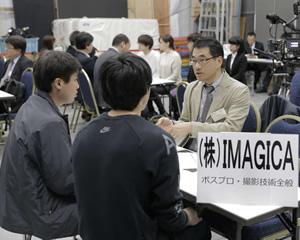 (株)IMAGICA