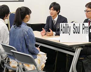 Ability Soul Pro