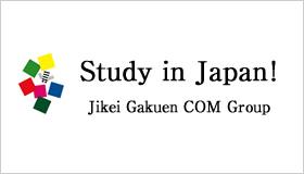 Study in Japan!