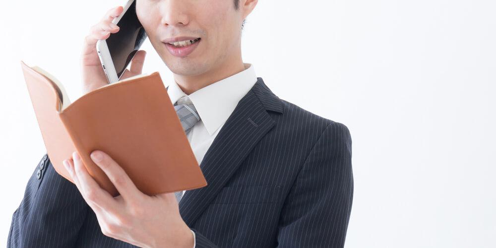 お笑いに関わる仕事がしたい! 芸人のマネージャーになる方法とは?